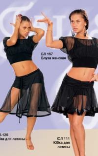 Топ, юбка латина